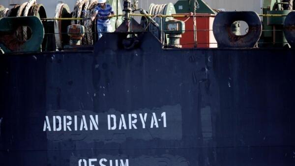 """Petroleiro iraniano """"Adrian Darya-1"""" pronto para seguir viagem"""