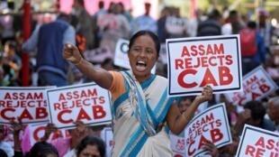 Biểu tình phản đối luật công dân mới tại Guwahati, Ấn Độ, ngày 05/12/2019.