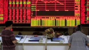 上海股民   2015年9月7日