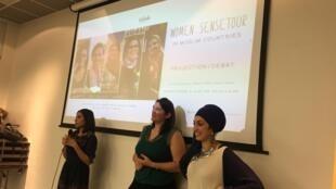 L'association Lallab veut donner la parole aux femmes françaises et musulmanes dans leur pluralité, à travers des projections-débats en France.