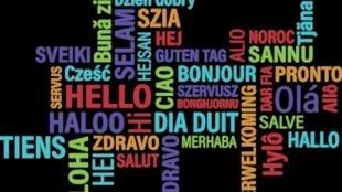 Pour pratiquer les langues étrangères, rendez-vous sur polyglotclub.com.