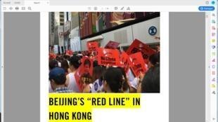 """Trang bìa báo cáo của Ân Xá Quốc Tế tố cáo """"lằn ranh đỏ"""" do Trung Quốc áp đặt tại Hồng Kông - 2019"""