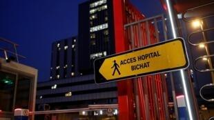 Bệnh viện Bichat ở Paris, nơi tiếp nhận du khách Trung Quốc 80 tuổi, bệnh nhân đầu tiên tử vong tại Pháp vì virus corona chủng mới.