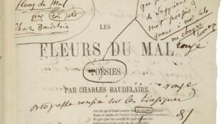 """A primeira prova do mítico """"Flores do Mal"""", anotada à mão pelo poeta Charles Baudelaire, em 1857."""