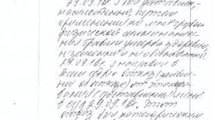 Заявление оппозиционера Сергея Мохнаткина в Котласский городской суд от 29 сентября о нарушении его прав и начале голодовки