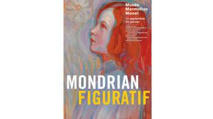 L'exposition «Mondrian figuratif» se tient jusqu'au 26 janvier 2020.