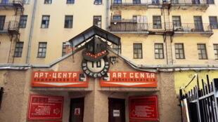 Арт-центр «Пушкинская, 10»