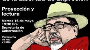 El periodista Javier Valdez fue asesinado el pasado 15 de mayo.