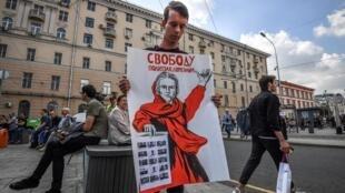 Одиночный пикет за освобождение политзаключенных, Москва, 31 августа 2019 г.