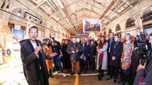 展人樊哲先生擔任第11屆聖埃蒂安國際設計雙年展嘉賓國中國區策展人