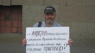 Активист общественной группы «Сохраним Пулковскую обсерваторию» Михаил Дружининский
