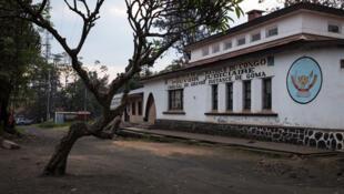 Tribunal de grande instance de Goma, République démocratique du Congo (image d'illustration).