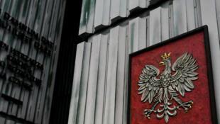 Le bâtiment de la Cour d'appel et Cour suprême de Varsovie, en Pologne, le 20 décembre 2017.