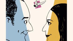 Détail de la couverture de la bande dessinée «Le roman des Goscinny».