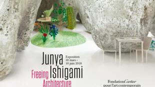 卡地亞當代藝術中心從3月30日推出《石上純也—釋放建築》個展