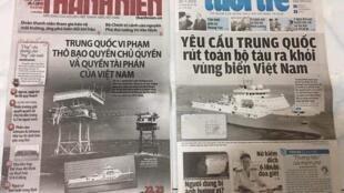 Báo chí Việt Nam lên tiếng về vụ tàu Trung Quốc xâm phạm bãi Tư Chính.