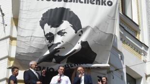 Роман Сущенко на балконе агентства «Укринформ» в Киеве, 11 сентября 2019