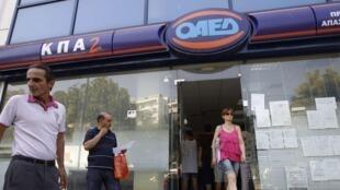 Agência de Emprego, em Atenas. Na Grécia, o índice de desemprego supera 27% segundo Eurostat.