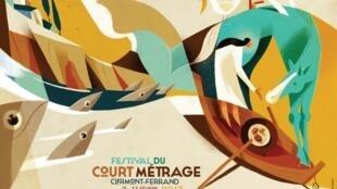 Cartel del Festival de cortometrajes de Clermond Ferrand