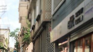 Ruas de Gazientep, Turquia