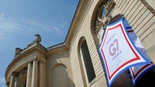 Logo của hội nghị bộ trưởng Tài Chính khối G7 tại Chantilly, gần Paris, Pháp, ngày 17/07/2019.