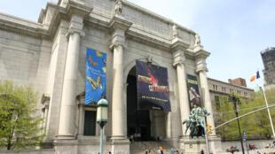 O Museu de História Natural dos Estados Unidos, com sede em Nova York.