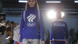 Олимпийская форма длы Игр в Пхёнчхане (на фото) была разработана маркой Zasport, теперь ее придется переделать.