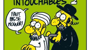 """Una portada de """"Charlie Hebdo""""."""