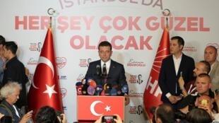 Ông Ekrem Imamoglu, ứng viên của đảng CHP sau khi giành chiến thắng cuộc bầu cử thành phố Istanbul, tối 23/06/2019.