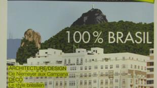 Revista francesa dedica edição inteira ao Brasil.