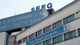 The Véolia (SEEG) offices in Libreville, Gabon.