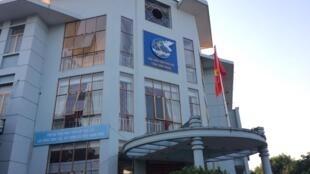 Trụ sở Hội Liên Hiệp Phụ Nữ tỉnh Vĩnh Phúc.