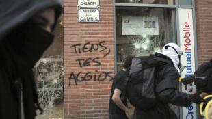 Demonstrations in Toulouse on 1 November in memory of Rémi Fraisse turned violent.