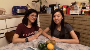 Fan Ching Yu (à droite) et sa mère Ko.