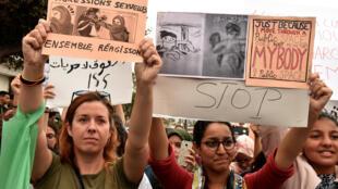 Акция протеста против насилия над женщинами в Касабланке, 23 августа 2017 г.