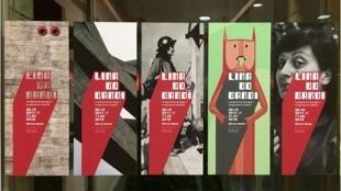 """A exposição """"Lina Bo Bardi, Ensinamentos Compartilhados"""" ocupa três andares da Escola Nacional de Arquietura de Paris, que fica em cartaz até 10 de fevereiro de 2018."""
