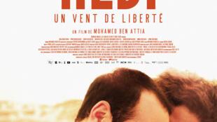 Affiche du film «Hedi», de Mohamed Ben Attia.