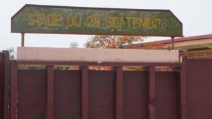 Le stade du 28-Septembre à Conakry.