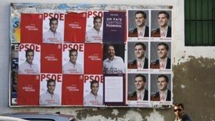 Carteles de campaña para las elecciones generales, Sanlucar de Barrameda, sur de España, el pasado 10 de diciembre.