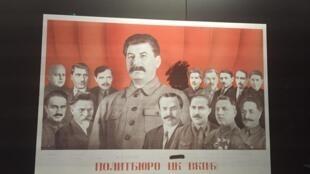 Bản sao Áp phích (1935). Stalin và các đối thủ chính trị. Bản gốc được trưng bày tại Victoria and Albert Museum, Luân Đôn.