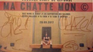 A artista Deborah de Robertis lançou campanha sobre sua performance no Louvre em sua sua conta no Twitter.