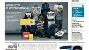 Capa da edição do Le Monde que traz matéria sobre o relatório final da Comissão Nacional da Verdade.