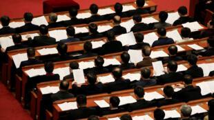 Quốc Hội Trung Quốc họp tại Đại lễ đường Nhân Dân, Bắc Kinh.