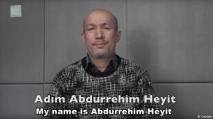 中國國際廣播電台土耳其語網站2月10日晚間播出的黑伊特視頻