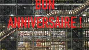 As exposições e atividades pelos 40 anos do Beaubourg vão até o fim de 2017