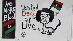 Graffiti on a Tripoli wall at the end of August