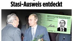 На главной странице сайта газеты Bild опубликовано фото удостоверения на имя Владимира Путина