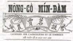 Nông-cổ mín-đàm (Causeries sur l'agriculture et le commerce), 01/08/1901-11/1924.