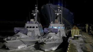 (Ảnh minh họa) - Tàu chiến Ukraina tại cảng Mariupol, Ukraina. Ảnh chụp ngày 02/12/2018.