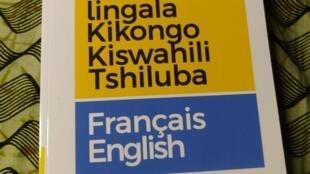 Couverture du dictionnaire qui marie les quatre langues de RDC de Bienvenu Sene Mongaba.